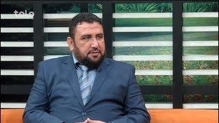 بامداد خوش - حال شما - صحبت با داکتر سلیمان نثاری در مورد انواع قلب از دیدگاه طبابت اسلامی
