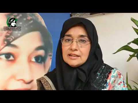 Int Women's Day and DR AAFIA SIDDIQUI    Human rights for all women Is Aafia not a Women? Free Aafia
