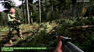 Обзор игры ArmA 2