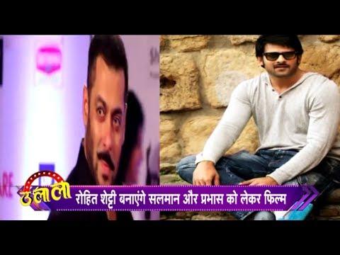 Salman And Prabhas Will Act In Rohit Shetty's Film !! Ulala