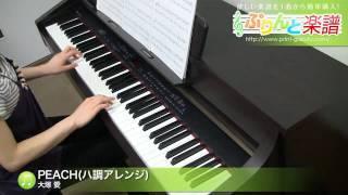 使用した楽譜はコチラ http://www.print-gakufu.com/score/detail/52484...
