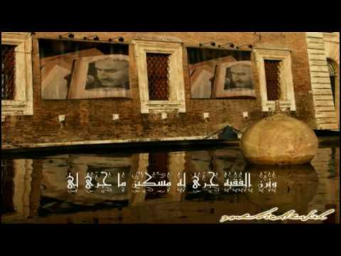 Amar Ezzahi - Kifech Hilti * عمر الزاهي - كيفاش حيلتي