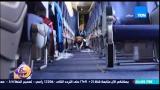 عسل أبيض - فيديو لكلب وظيفته فى أحد المطارات إعادة الأمتعة المفقودة إلى اصحابها