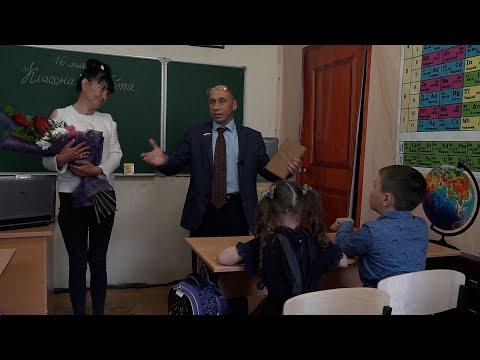 Виталий Наливкин помог детям