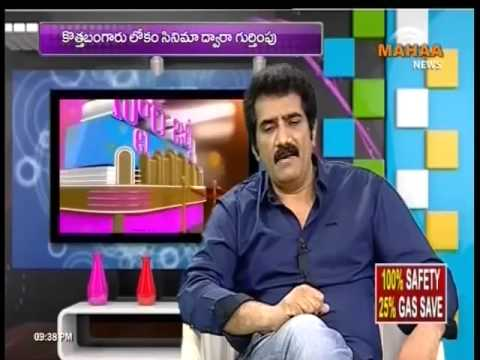 Actor Rao Ramesh about his Life Journey : Special Interview - Part03