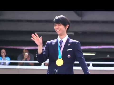 """羽生結弦選手「2連覇おめでとう」パレード Yuzuru Hanyu """"2 consecutive victories congratulations"""" parade"""