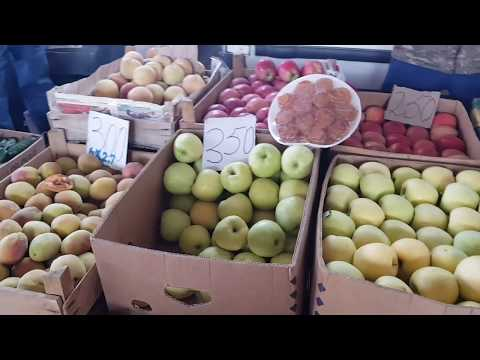 Ереван / Овощи , фрукты на рынке / Цены на покупки