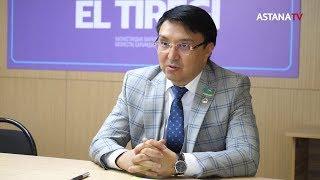 Туған жер. Нұржан Әлтаев (1.12.2019)