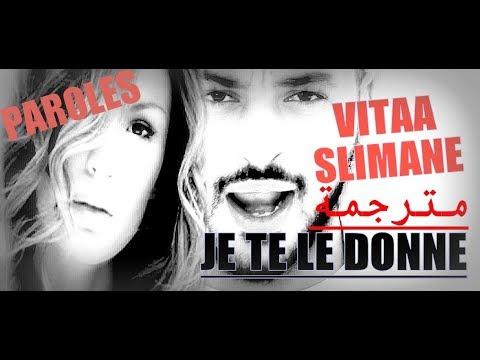 VITAA duo Slimane- Je te le donne 💕 (Paroles) مترجمة للعربية 🎵 [HD]