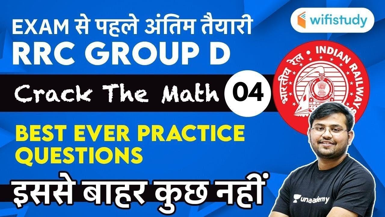 Download 12:30 PM - RRC Group D 2020-21 | Maths by Sahil Khandelwal | Best Ever Practice Questions | Day-4