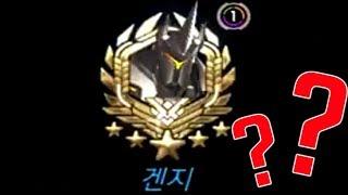 THE MYSTERY KOREAN - Overwatch