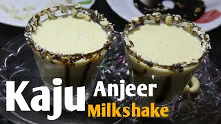 KAJU ANJEER MILKSHAKE Recipe in Hindi | VERY TASTY MILKSHAKE | Well Kitchen