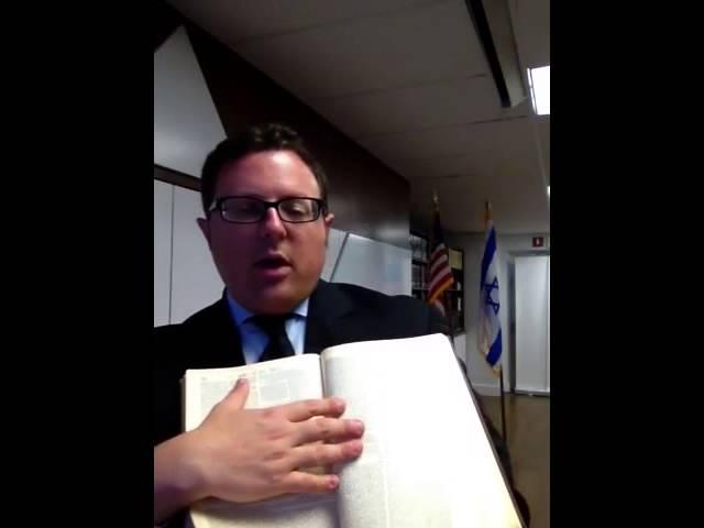 Gemara Standards 22 Textual Skills #5 The Rosh