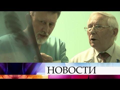 Пульмонолог: кто это и что лечит. Все о врачебной