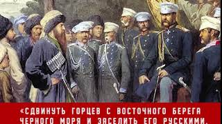 Махаджирство в абхазии... забытая история?