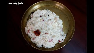 Secret To Making Delicious Curd Rice..!!!!!||stress buster and great mood lifter recipe
