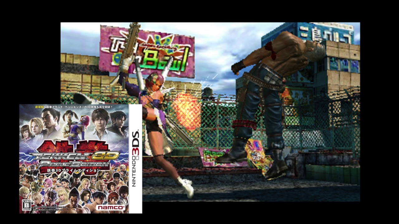 Tekken 3d: prime edition ost: character select youtube.