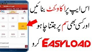 Make OneLoad Mobile Account On Your Mobile And Any Network Sim | Technical Fauji