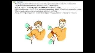 Автомобильная аптечка(, 2013-04-10T08:53:09.000Z)