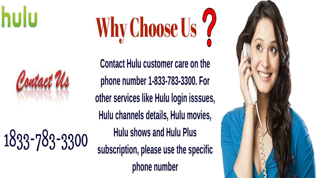 hulu phone number