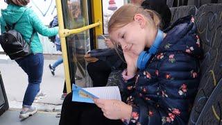 VLOG Откликнулась школа / Уроки даже в транспорте/ ежедневное видео