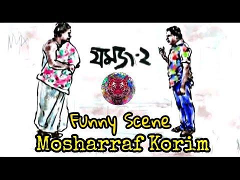Mosharraf Korim-Funny Scene part#11