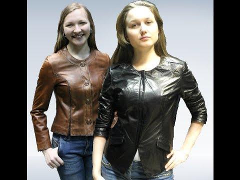 кожаные куртки в спб женские