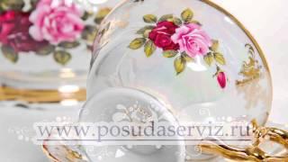 PosudaServiz.ru | Сервиз Перламутровая Роза марки Карлсбад (Carlsbad)(Интернет-магазин посуды «Гранд Престиж» предлагает сервизы декора «Перламутровая Роза» от торговой марки..., 2015-02-17T10:39:38.000Z)