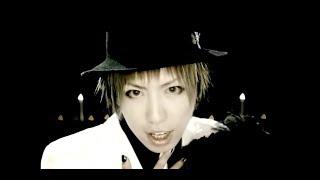 2006.6.14 Release シド (SID) 「Sweet?」 https://youtu.be/yfOE7Zhjva...