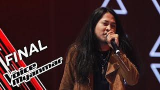 Novem Htoo: ေနာက္ေက်ာ (Idiots) | Final - The Voice Myanmar