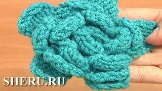 Knitted 3D Flower Patterns Урок 23  Объемный вязаный цветок