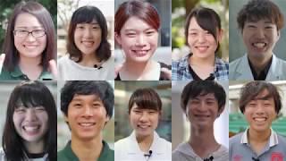 麻布大学生ひと言コメント動画_2016