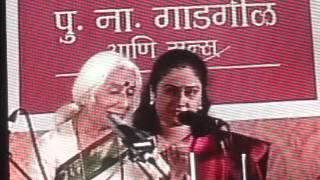 Gaanprabha Dr.Prabha Atre Maalkauns finale of Sawai Gandharva Bhimsen Mohotsav 2013