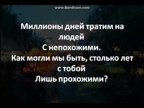 HOMIE Моя искра - Karaoke