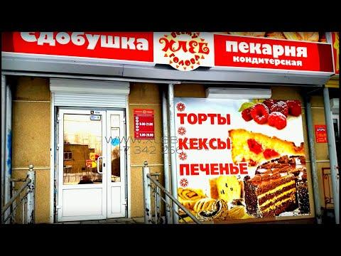 Видео Где купить осетинские пироги