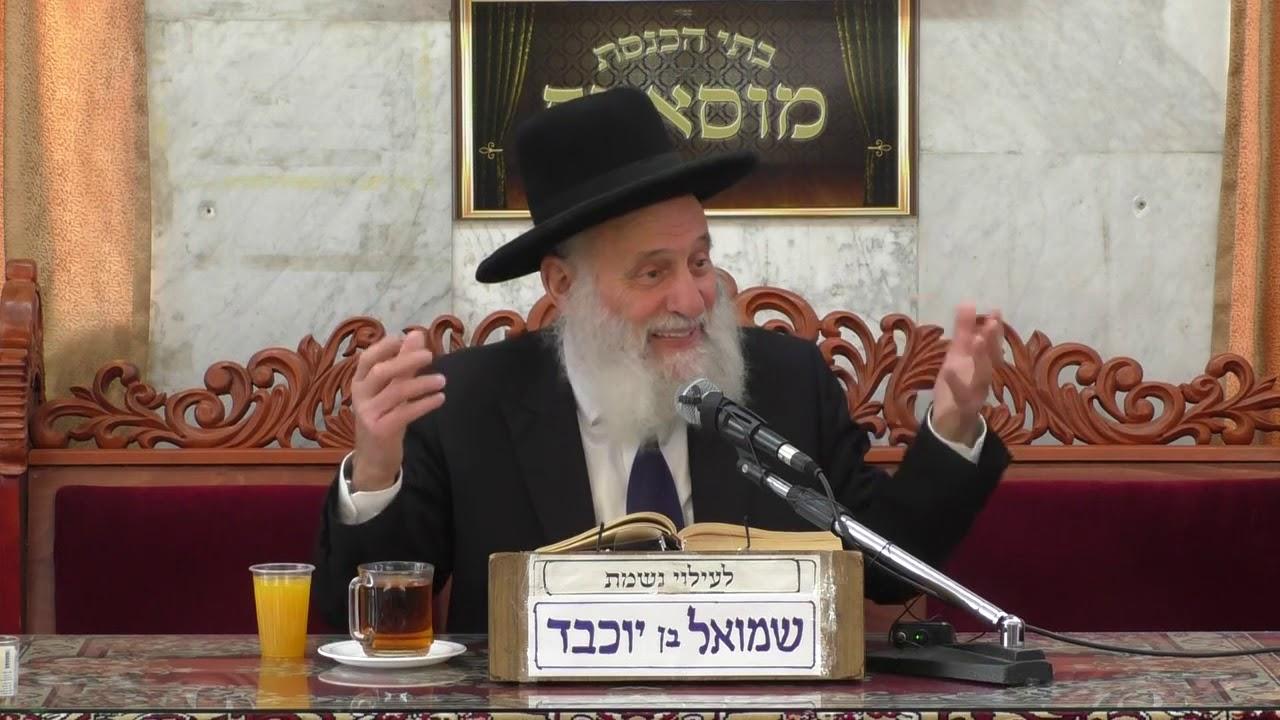 """הרב ראובן אלבז שליט""""א - השמחה בתורה - אייר תשע""""ט - מוסאיוף"""