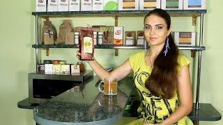 Молотый зеленый кофе 250 г. (Зелена кава) Магазин чая и кофе Aromisto (Аромисто)