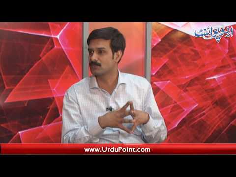 Cyber Crime Kia Hai? Janiay Assistant Director Cyber Crime FIA Asif Iqbal Se.