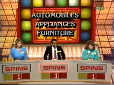 Press Your Luck #554 - Christine/Ron/Gayle