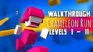 No Mistakes! Chameleon Run Walkthrough, Level 1 - 11!
