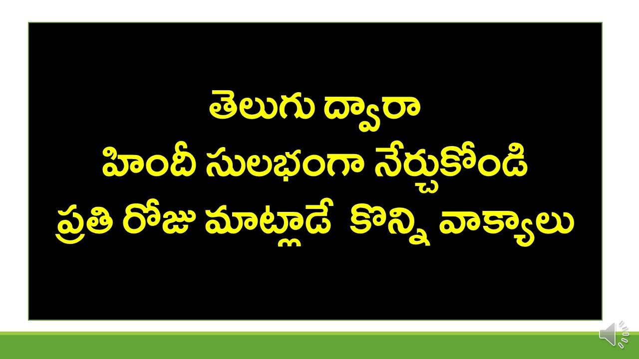 Download Learn Daily Use Hindi Words Through Telugu   Spoken Hindi Through Telugu   KVR Institute