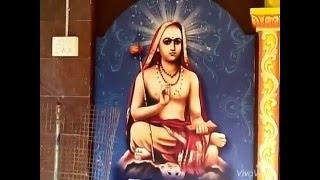 Sri Suka Brahma Ashramam Video