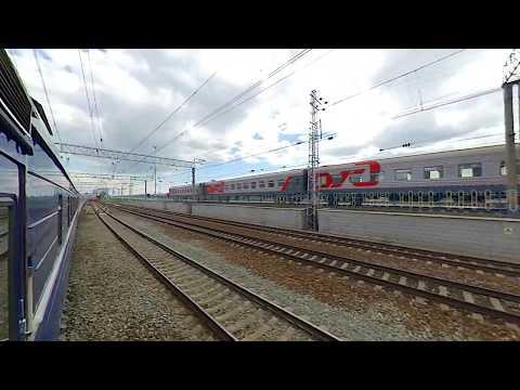 Departure Novosibirsk Trans Siberian Express GTSE