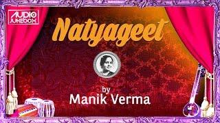 Superhit Marathi Natya Sangeet by Manik Verma | Non Stop Marathi Song