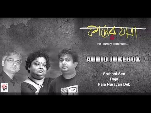 Kaaler Jatra | Srabani Sen | Raja Narayan Deb | Raja | Audio Jukebox | Rabindra Sangeet