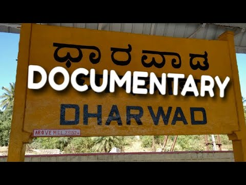 DHARWAD DOCUMENTARY FILM OF FAMOUS PLACES PART - 1