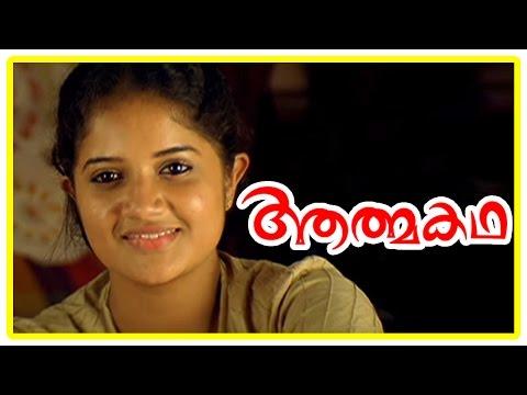 Athmakatha Malayalam Movie | Malayalam...
