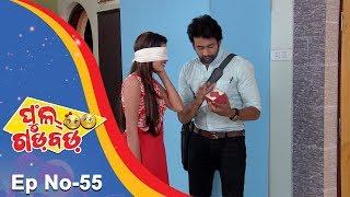 Full Gadbad | Full Ep 55 8th Nov 2017 | Odia Serial - TarangTV