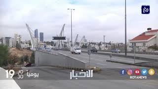 اغلاق عدد من الشوارع في عمّان لاجراء أعمال صيانة - (20-10-2017)