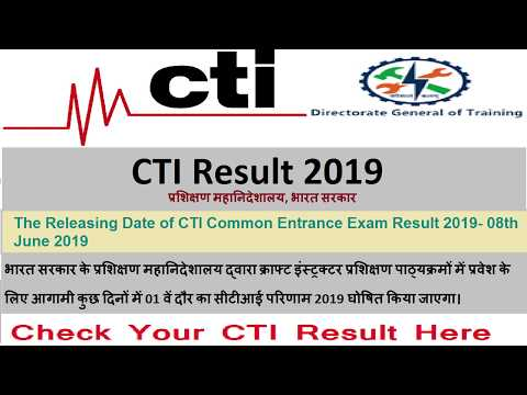 CTI Result 2019 Available CITS Merit List, Counseling Schedule